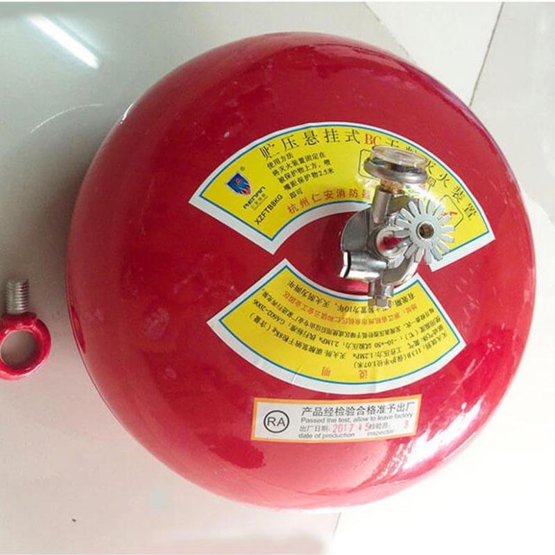 Quả cầu chữa cháy bột BC XZFTB8 8kg tự động dạng treo