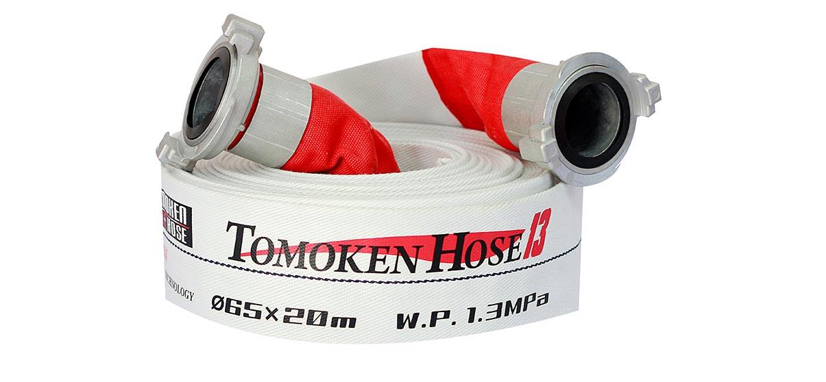 Vòi chữa cháy Tomoken Nhật Bản D65 13Bar 20m Ø65mm Japan