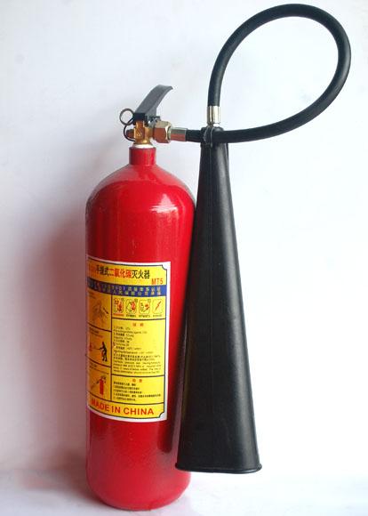 Bình chữa cháy khí CO2 MT5 5kg xách tay